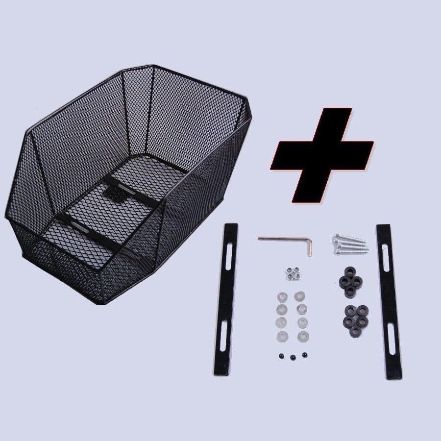 fahrradkorb jumbo pro fahrrad korb schultaschenkorb einkaufskorb schwarz ebay. Black Bedroom Furniture Sets. Home Design Ideas